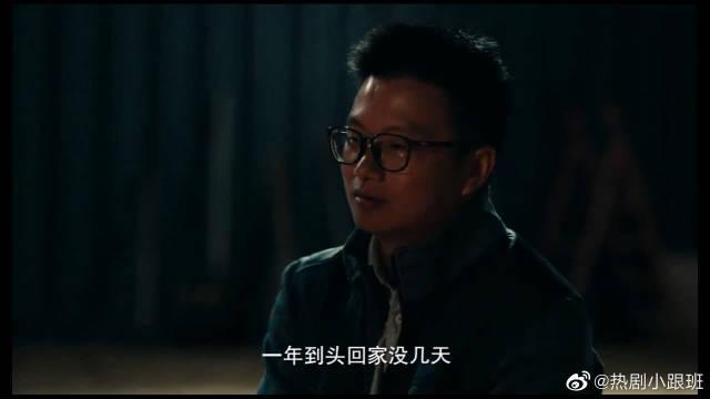 十五月圆学生们想家 倪洪涛和学生月下谈心