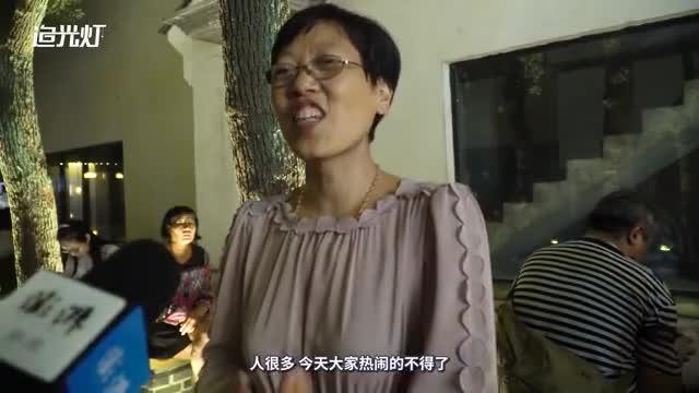 踏着歌声游江南:黎里古镇迎来首届吴歌节