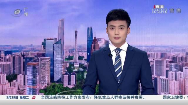 广州成立电影家协会 筹划《中国医生》抗疫电影