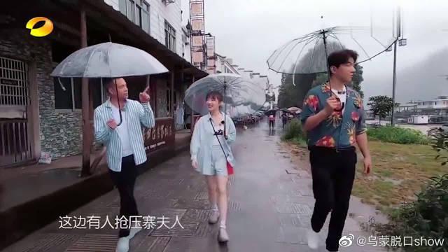 张亮见到赵丽颖太激动,当场飚河南话,承包我一整天的笑点!!