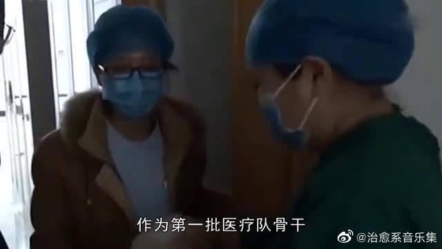 """天津女排又1次""""感动全国"""":为医生终身VIP主场门票年卡"""