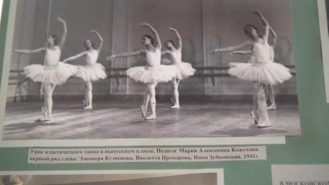 卫国战争期间的莫斯科大剧院附属芭蕾舞校(1941-1945)