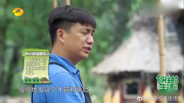 黄磊做佛跳墙,陈赫站一旁口水直流,太香了