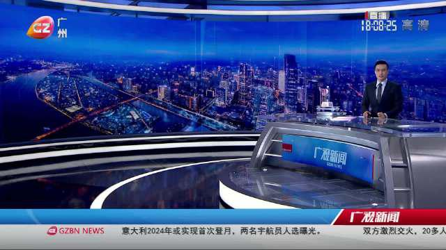 """广州环卫""""上新"""" 87台装备下月投入作业"""