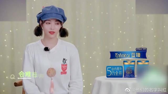 许佳琪谈虞书欣的性格:非常主动很外放