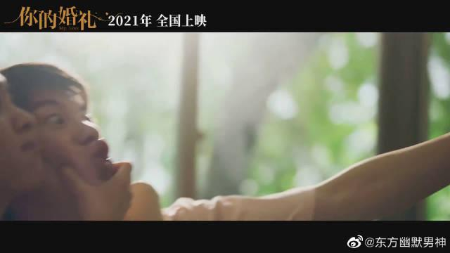 许光汉、章若楠新鲜出炉,一起吃瓜,雨中奔跑……
