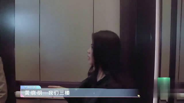 张亮介绍健身房给李湘和王岳伦 杜海涛:我前几天也在这健身