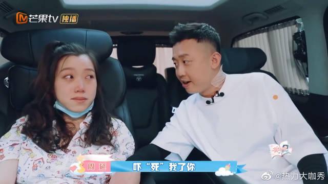 王斯然产前焦虑痛哭急坏Gai Gai卖力表演成功逗笑老婆