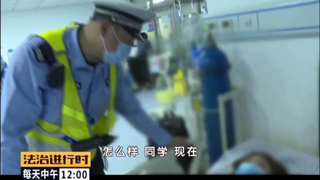 北京:女大学生突发疾病,交警9分钟送到医院