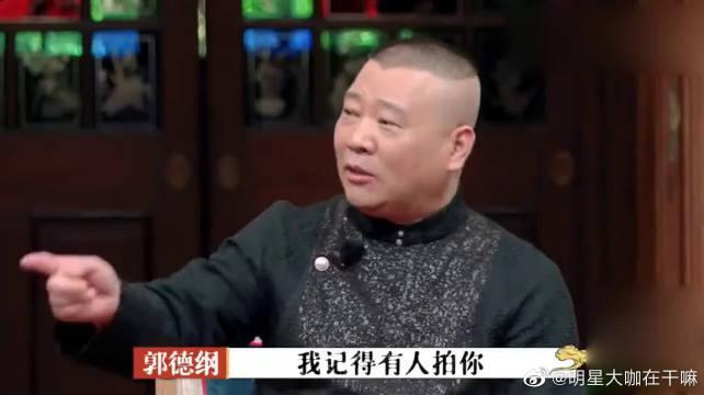 张鹤伦看到弹幕后嘴瓢,竟惹得师兄弟齐拍桌?