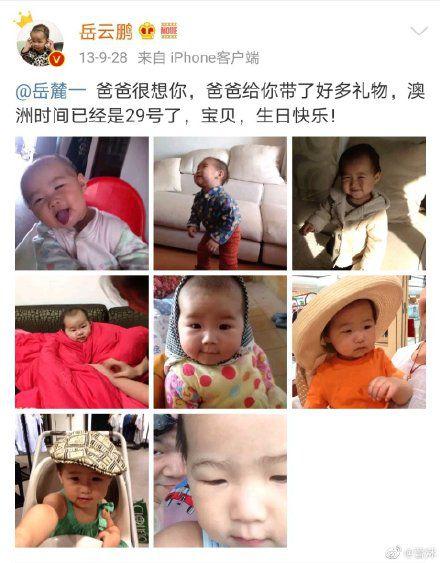 岳云鹏为女儿庆生:宝贝 生日快乐 永远爱你!