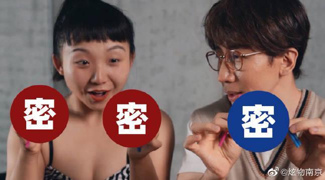 刘谦教洋子变魔术视频来源水印