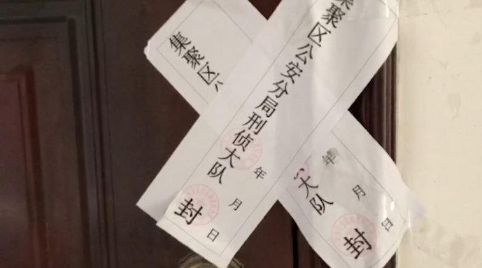 台州公职人员骗新婚妻子服毒致死骗保:系二婚……