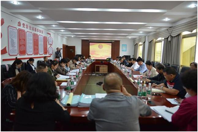 吴家岗区总工会召开政策研讨会 对工会制度的到