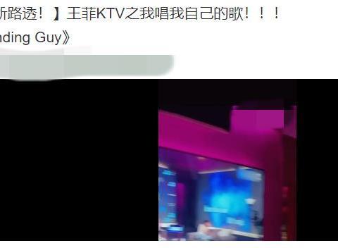 谢霆锋呢?王菲相约好友喝酒唱K,坐她旁边的男士因为太帅惹关注
