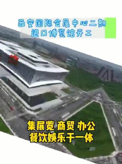 进口博览馆开工:搭配简约将自然融入建筑