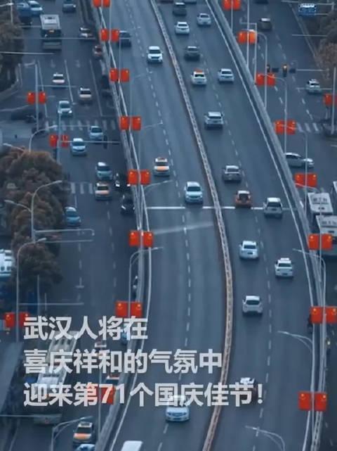 一夜之间武汉红了!4万面五星红旗挂上了武汉街头!