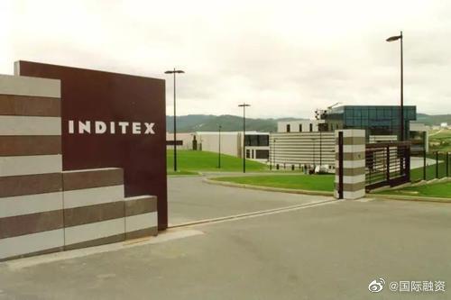 Zara母公司Inditex半年亏1.95亿欧元 计划关店1200家
