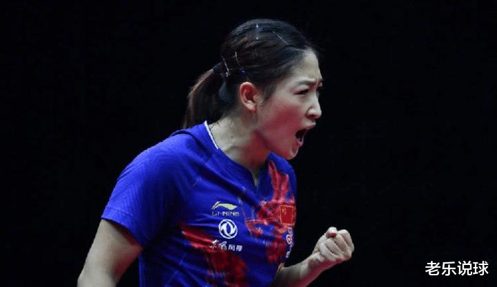 刘诗雯退赛女子世界杯,朱雨玲获得良机,陈梦或再次无缘夺冠