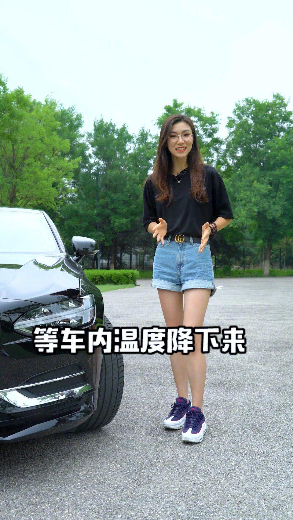 夏日开车,必学技能~暴晒后如何迅速降低车内温度!