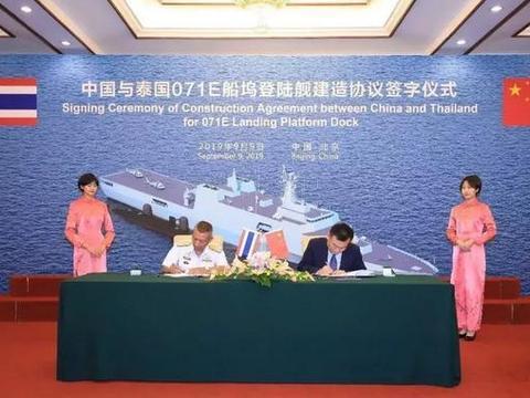 英国民间组织审定军舰出口?071型两栖登陆舰出口泰国遇阻