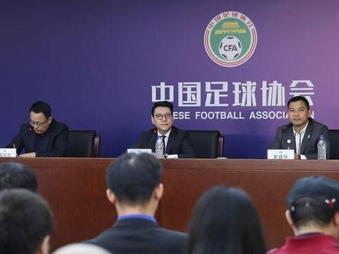 真敢说!专家:足协是中国足球最大顽疾,已不适应时代发展