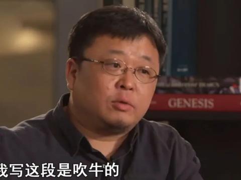 罗永浩6个亿的债务已还4个亿?