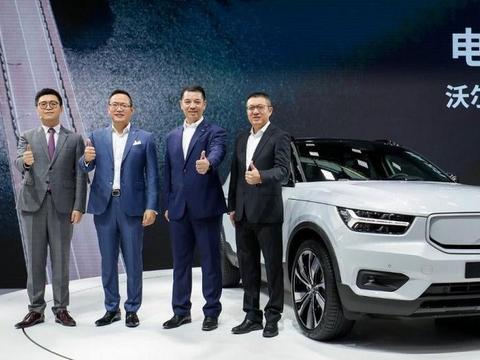 沃尔沃首款纯电动汽车XC40RECHARGE北京车展亮相~