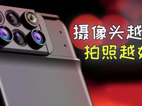 摄像头越多越好?2.5K档热门5G手机大比拼,十一旅拍必看