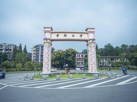 厦门大学、南开大学、中南大学、武汉大学、浙江大学等财税专业强