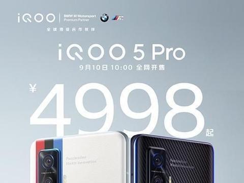 内斗:看vivo WATCH如何抢戏iQOO 5 Pro