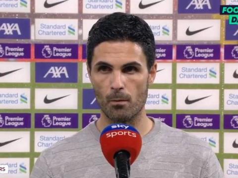 阿尔特塔:利物浦在很多方面都比我们强,球队还有很长的路要走