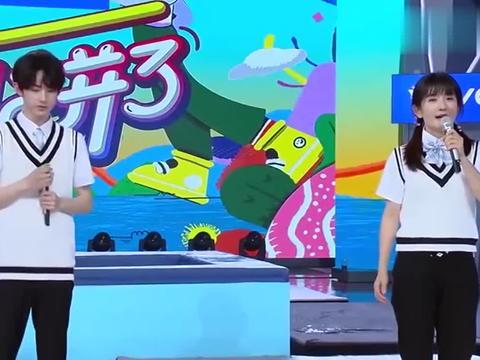 郭俊辰炫酷跳街舞,谢娜何炅秒变小粉丝,这妖娆舞姿谁能受了?
