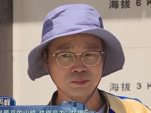 任嘉伦登珠峰准备了外卖,看《爱5》大电影了?实锤是吃饭博主
