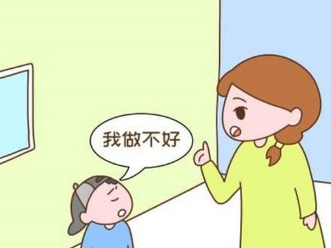 孩子做作业时总是问大人对了吗?智商高情商高的家长,都这么回答