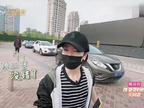 婆婆和妈妈:李晟独自一人出来逛街,释放天性走出模特步!