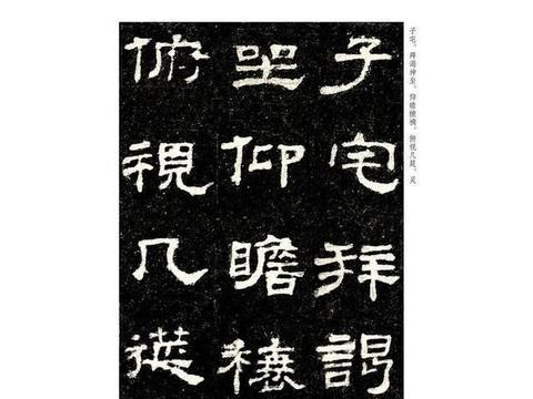 孙过庭讲笔法只用了四个字,极其本质,但很难理解全面