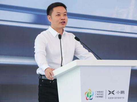 小鹏汽车获40亿元融资,在广州建新工厂