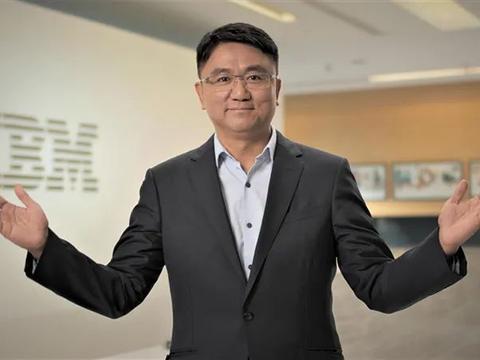 """""""蓝星云途""""计划落地IBM混合云和AI新战略"""