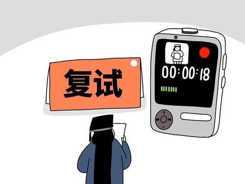 天津提高考研复试权重,初试成绩被淡化,比例如何分配才合理