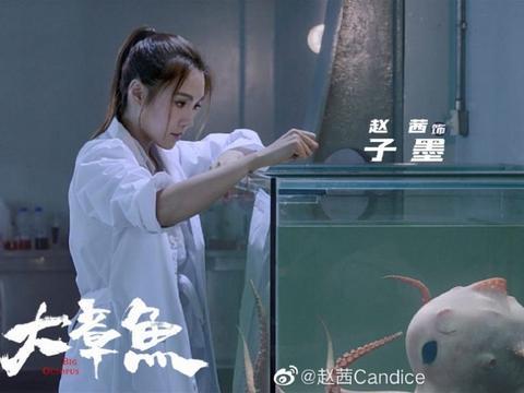 百位明星为海南自贸港打call   演员赵茜为海南自贸港加油