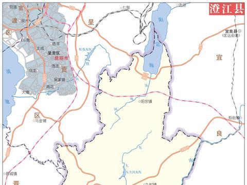 云南玉溪一个县级市,三面被昆明包围,位于美丽的抚仙湖畔