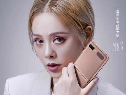 宁静、娜扎都被圈粉的三星Galaxy Z Flip 5G有何魅力