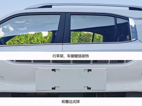 北京现代新款iX35申报信息曝光 造型更年轻