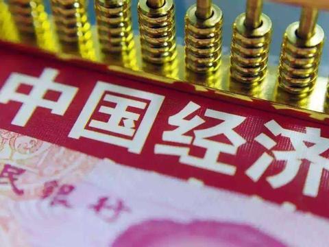 """世界500强榜单:中国""""赶超""""美国后,盈利差距依然很明显!"""