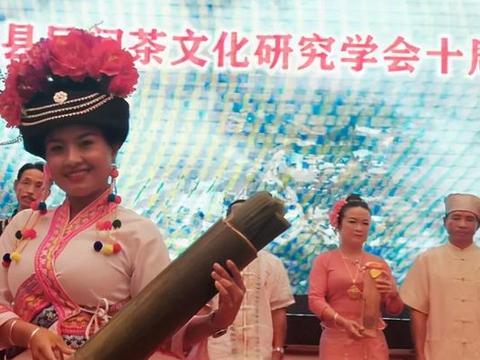 勐海县民间茶文化研究学会10周年纪念活动举行