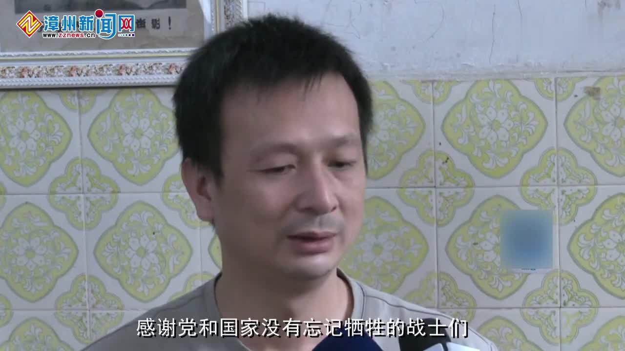 """漳浦""""董存瑞"""":忠骨埋他乡 英灵回故土"""