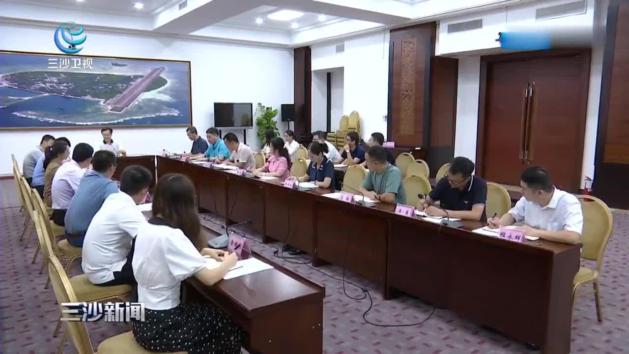 邓忠调研市旅游文化和交通运输局 市海洋和渔业局