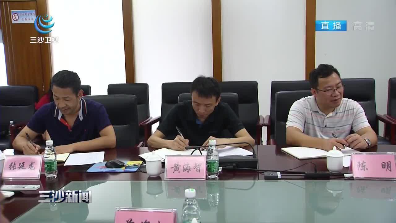 张军赴海南省气象局走访座谈