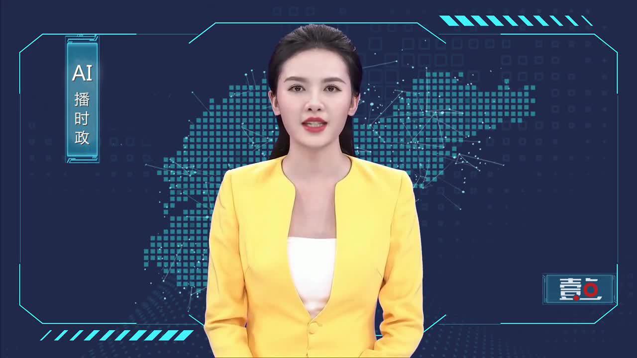 AI播时政 刘家义李干杰在济调研 加强节日市场供应和服务保障